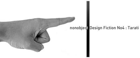 "NONOBJECT – ""design fictions"". Изображение № 9."