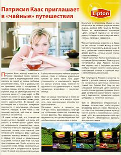 Фэшн-бизнес сМашей Железняковой: выпуск 4. Изображение № 4.