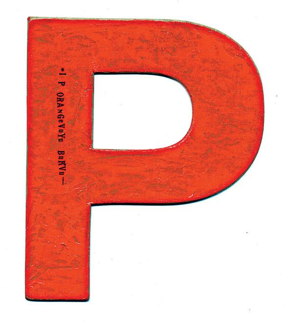 Буквы. Изображение № 5.