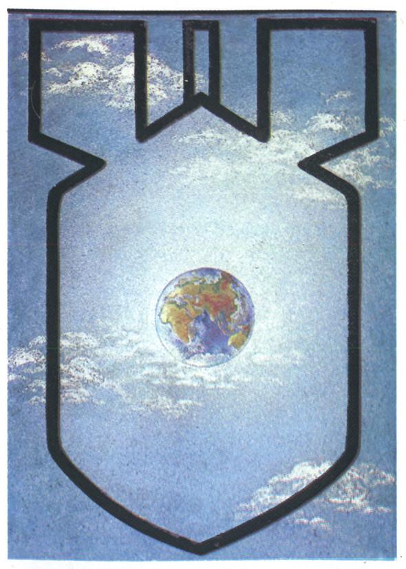 Искусство плаката вРоссии 1884–1991 (1985г, часть 4-ая). Изображение № 30.