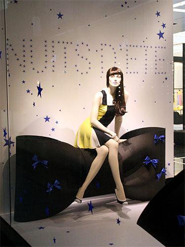 Токийские витрины. Изображение № 3.