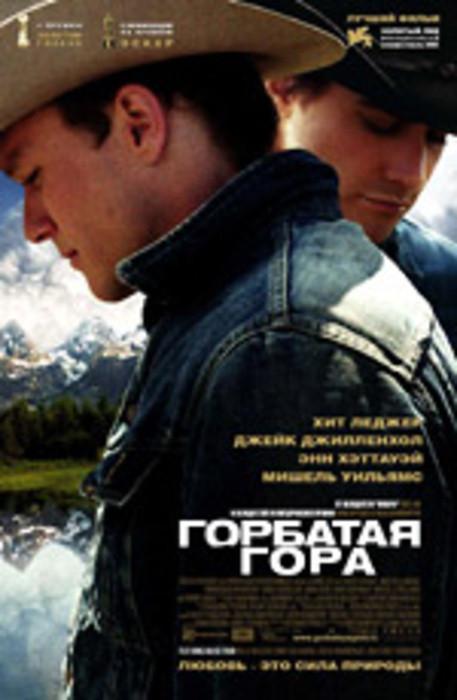 Фильмы Heath Ledger!. Изображение № 28.