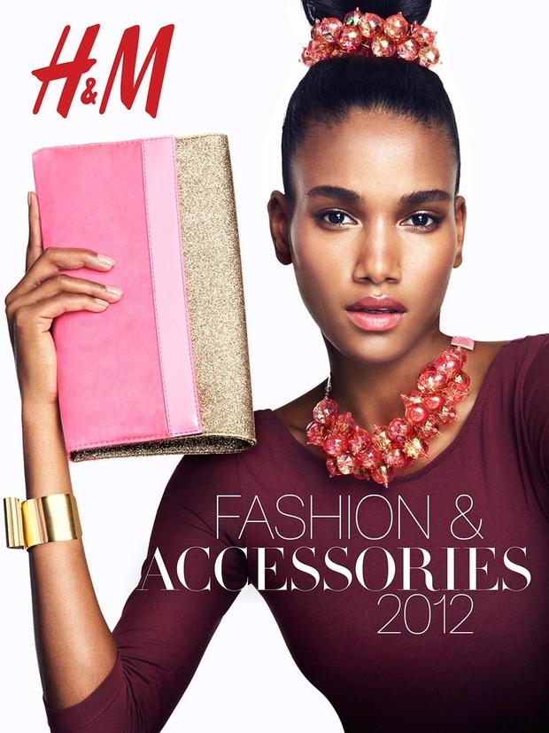 Новые кампании Gap, H&M, Missoni, Wrangler и Neiman Marcus. Изображение №11.