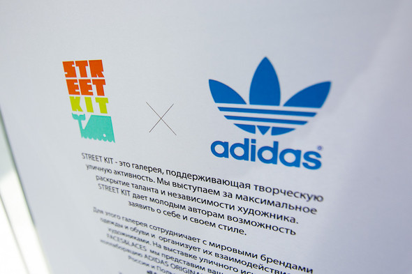 Street Kit x Adidas Originals. Изображение № 12.