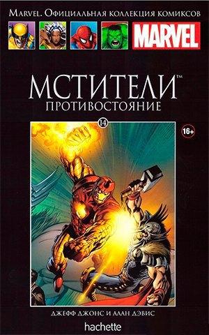 32 главных комикса лета  на русском. Изображение № 22.