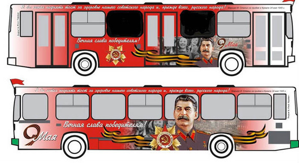 Сталин, или Историческое дерьмо. Изображение № 1.
