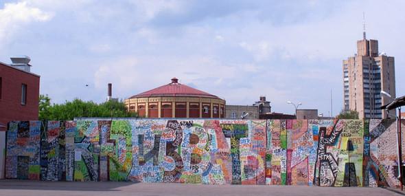 Изображение 2. Проект «Стена».. Изображение № 1.