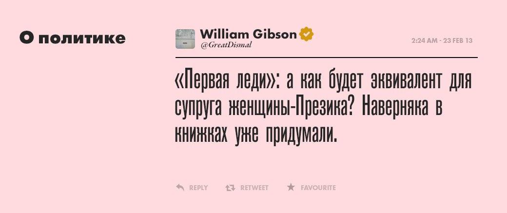 Уильям Гибсон,  писатель и отец киберпанка. Изображение №13.