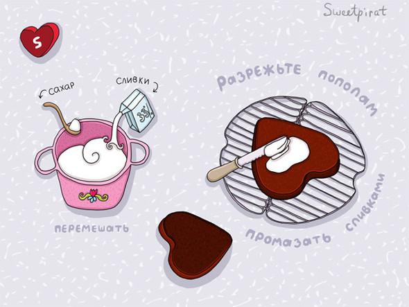 Торт в честь дня Святого Валентина!. Изображение № 7.