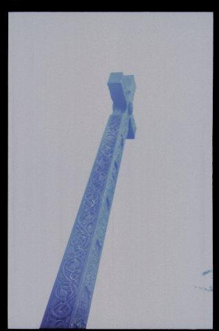 Только потому чтокрест. Изображение № 53.