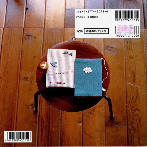 Книга для книг. Изображение № 86.