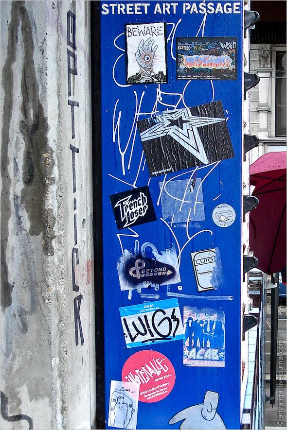 Стрит-арт из Вены. Изображение № 10.
