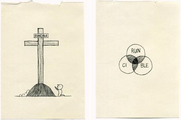 Бытовая культурология Мэта Ли. Изображение № 47.