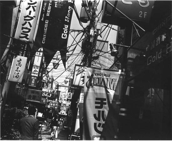 Большой город: Токио и токийцы. Изображение № 212.