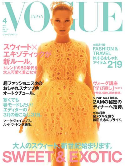 Обложки за апрель: Vogue, Harper's Bazaar, Numéro и др. Изображение № 4.