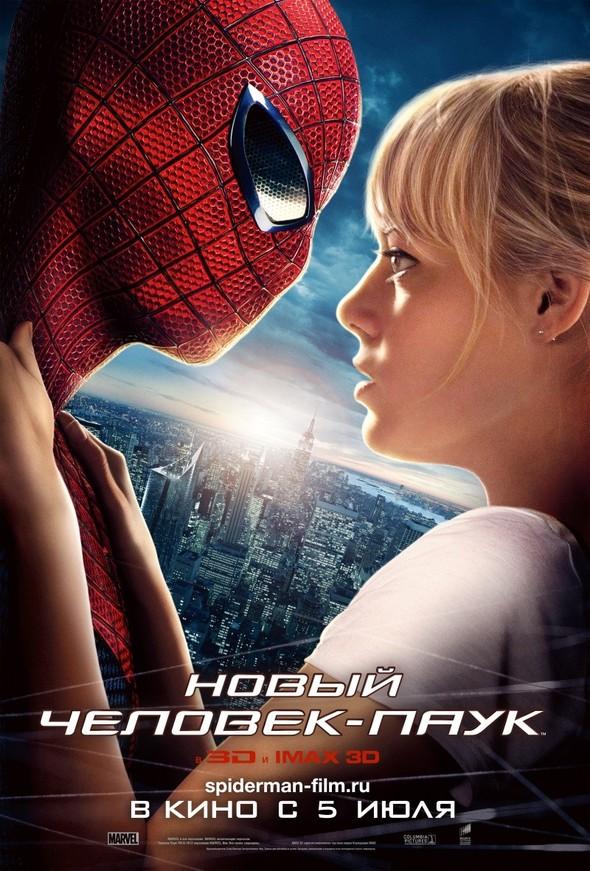 The amazing spider-man. Изображение № 1.