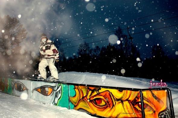 Academ Snowboard Park, Иркутск. Изображение № 6.
