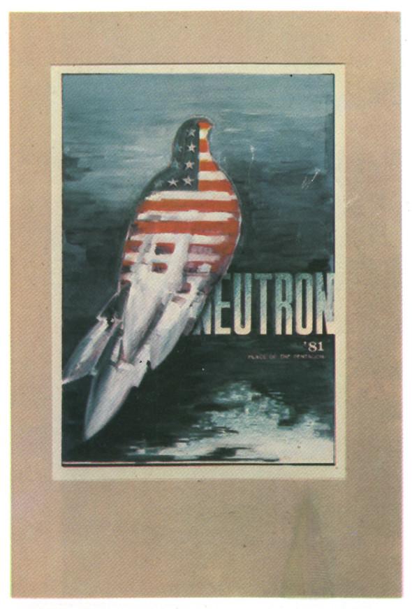 Искусство плаката вРоссии 1884–1991 (1985г, часть 3-я). Изображение № 12.