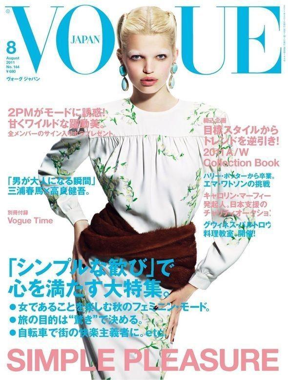 Изображение 2. Обложки Vogue: Испания, Корея и Япония.. Изображение № 2.