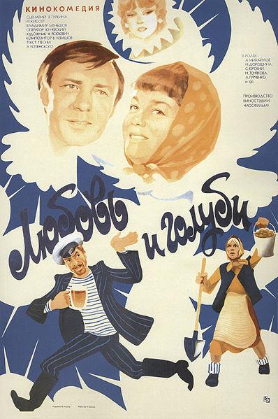 Постеры ксоветским фильмам. Продолжение. Изображение № 42.