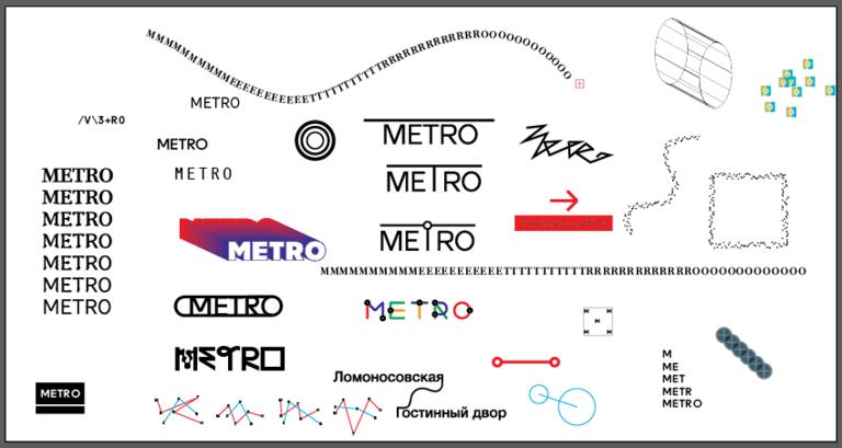 Конкурс редизайна: Петербургский метрополитен. Изображение № 5.