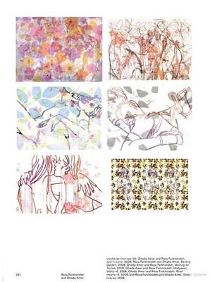 7 альбомов о современном искусстве Ближнего Востока. Изображение № 77.
