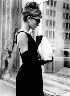 Одри Хепберн в фильме «Завтрак у Тиффани». Изображение № 38.