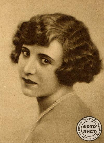 Немой секс 1920г