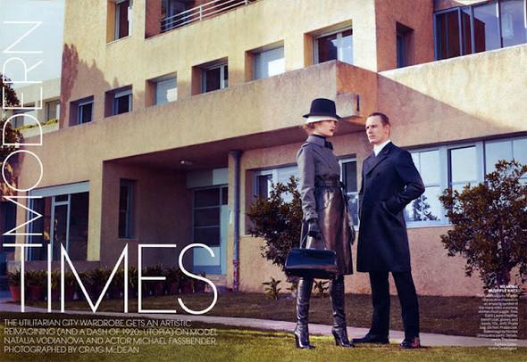 Новые съемки: Vogue, Nylon и другие. Изображение № 8.