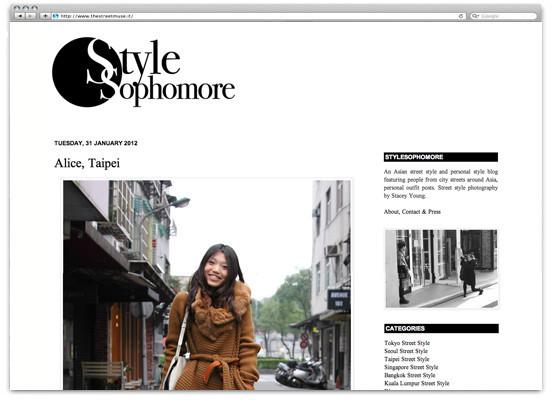 City Looks: Сингапур, Тайбэй и Токио. Изображение № 3.