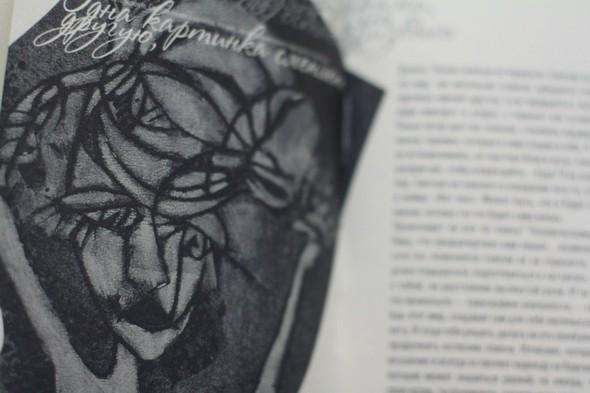 «Эхо» - долгожданный поэтический сборник Марии Кузьминой. Изображение № 4.