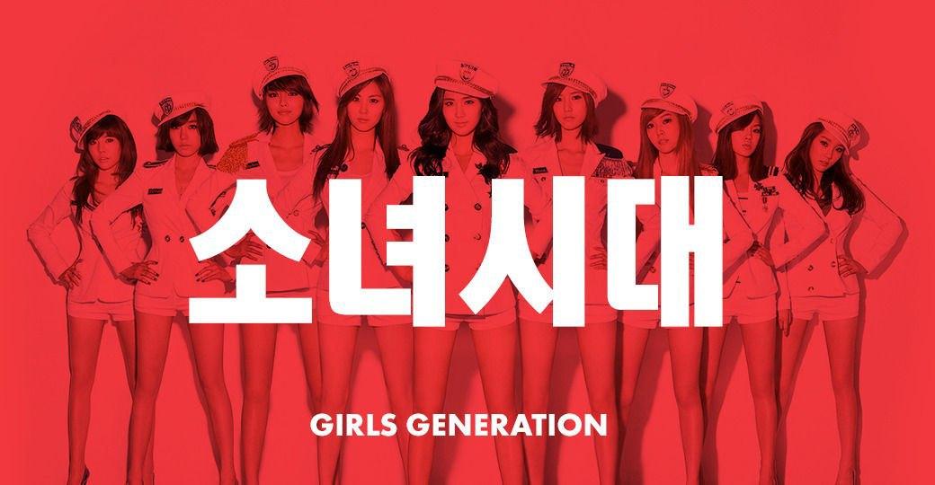PSYиеще10 корейских поп‑исполнителей, которых нужно знать. Изображение № 3.