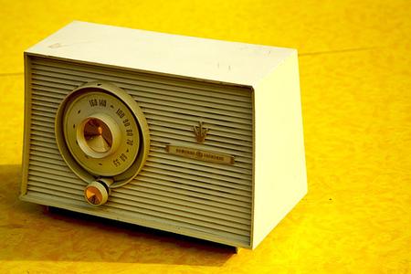 Radio Vintage. Изображение № 22.