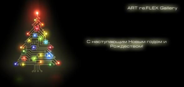 ART re.FLEX Gallery поздравляет вас с наступающими праздниками!. Изображение № 1.