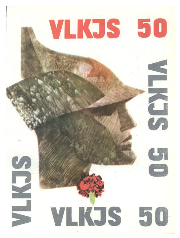 Искусство плаката вРоссии 1961–85 гг. (part. 3). Изображение № 47.