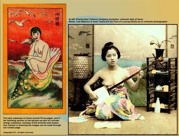 Мода и пин-ап в винтажной китайской рекламе 20-30-х годов. Изображение № 2.
