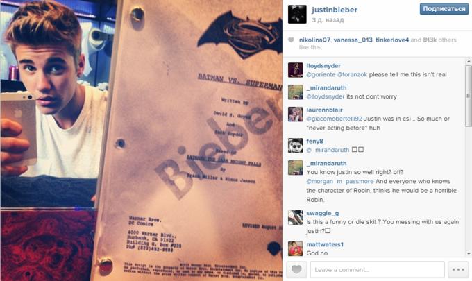 Джастин Бибер может принять участие в новом фильме о Бэтмене. Изображение № 1.