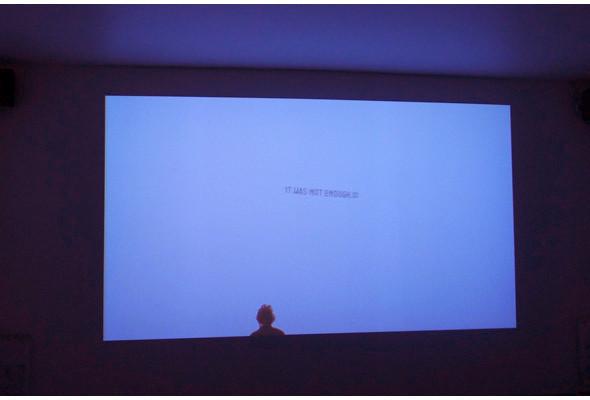 Номер четыре: Отчет с открытия 4-й Московской биеннале современного искусства. Изображение № 26.