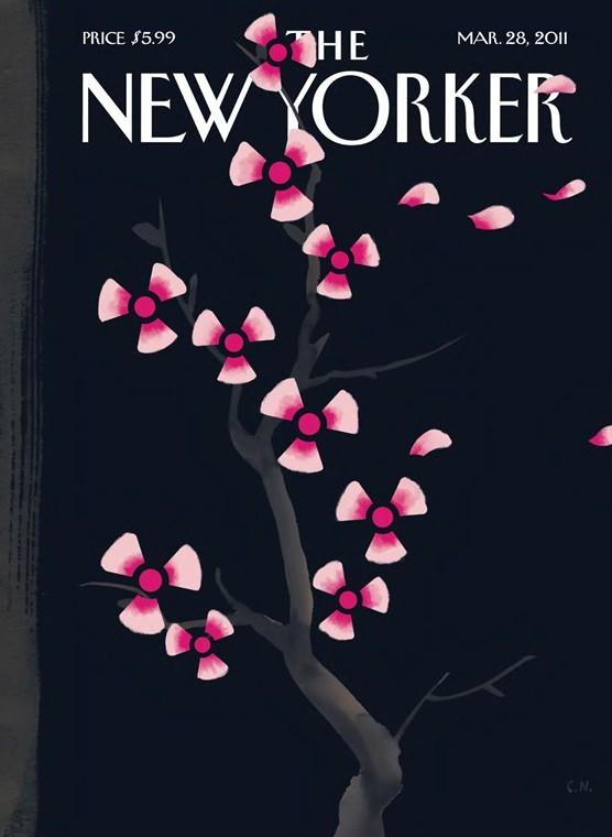 Самые красивые обложки журналов в 2011 году. Изображение № 66.