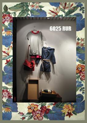 Местная распродажа: каксобрать гардероб за6000 рублей. Изображение № 7.