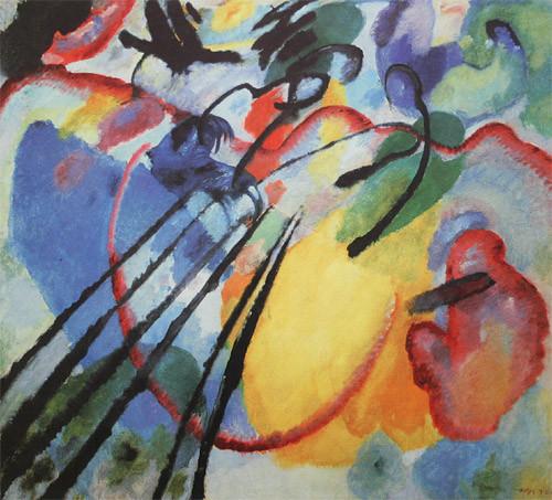Коллекция работ В.В. Кандинского. Изображение № 18.