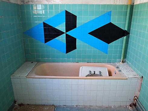 Абстрактное граффити: Стрит-художники об улицах, публике, опасности и свободе. Изображение № 55.