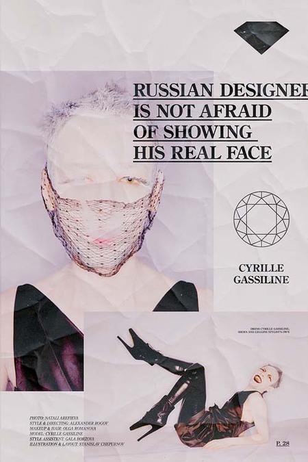 Topshop дляRussian Fashion Week. Изображение № 9.