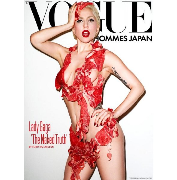 Леди Гага снялась для обложки Vogue Hommes. Изображение № 1.