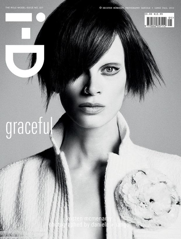 Новые обложки i-D, Dazed & Confused, Another и других журналов. Изображение № 13.