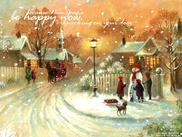 Рождественский дух. Изображение № 26.