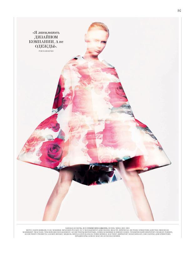 Вышли новые съемки Vogue, i-D, 10 и Interview. Изображение № 5.
