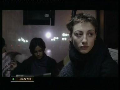 После полуночи (реж. Давиде Феррарио), 2004, Италия. Изображение № 6.