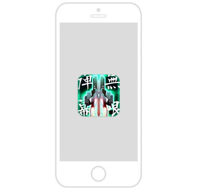 Мультитач:  10 айфон-  приложений недели. Изображение № 40.