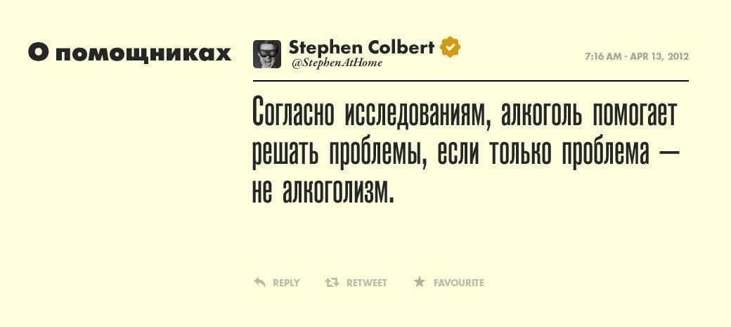 Стивен Кольбер, телеведущий . Изображение № 17.